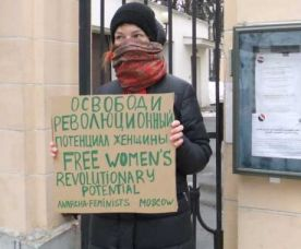 Solidarity with Egyptian Women