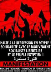 Stop the Repression in Egypt!