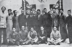 Korean anarchists
