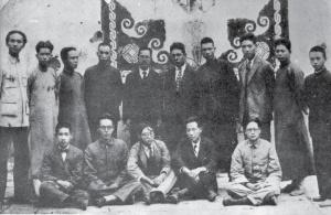 Korean anarchists