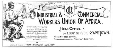 The Workers Herald - ICU
